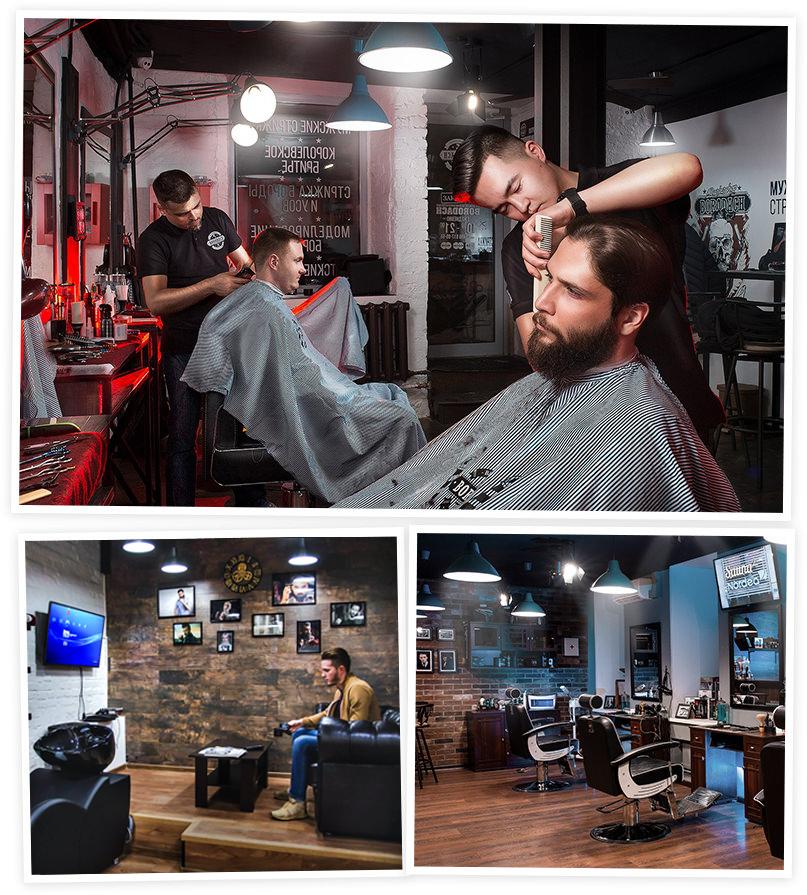модные стрижки barbershop