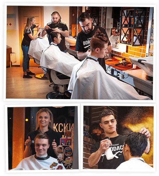 модные стрижки в barbershop
