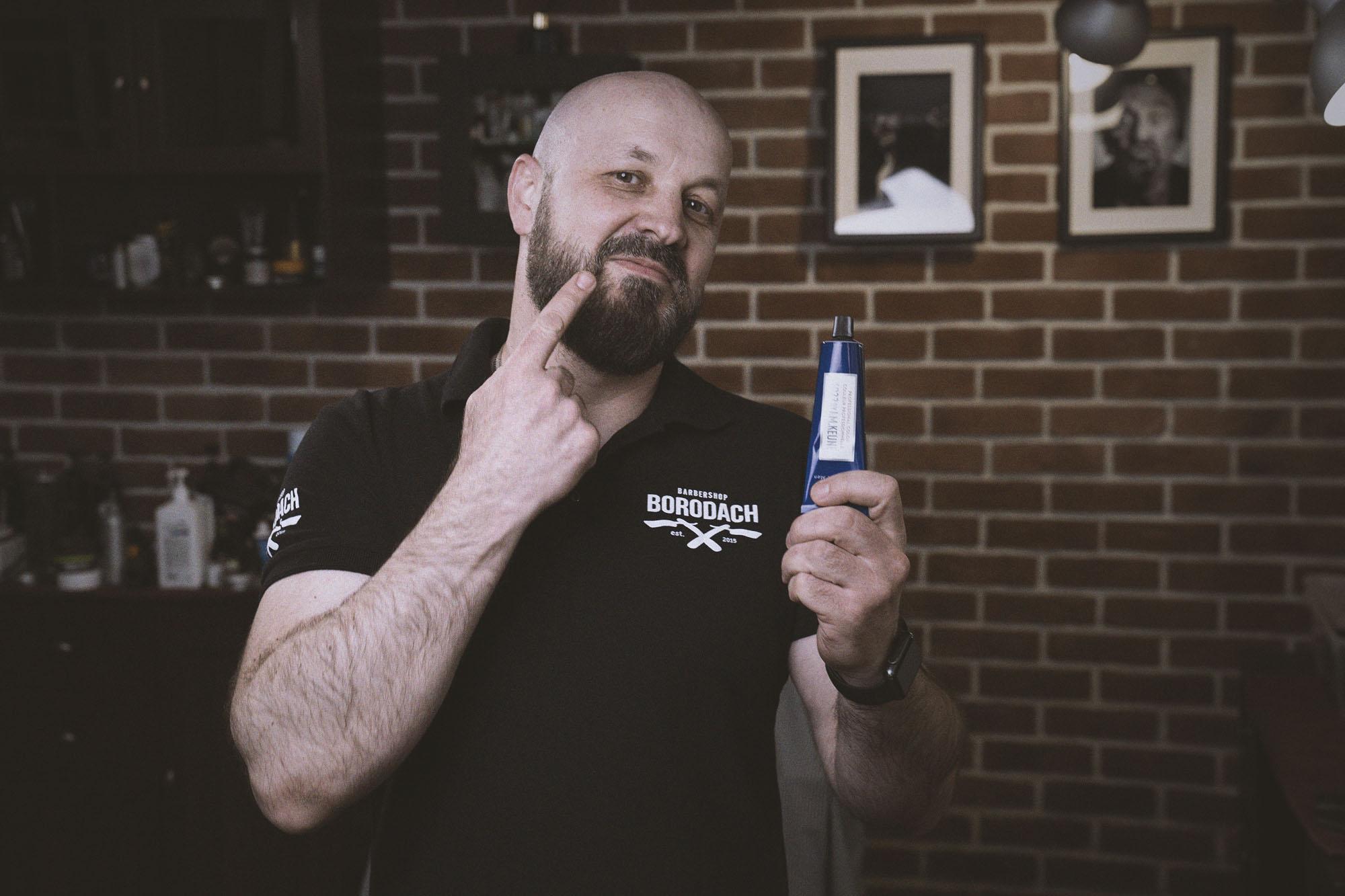 Камуфляж бороды дома